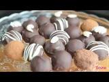 шоколадные конфеты с орехами и коньяком Rum Balls