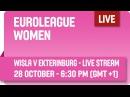 Wisla Can-Pack (POL) v UMMC Ekaterinburg (RUS) - Live Stream - Group B - 2015-16 EuroLeague Women