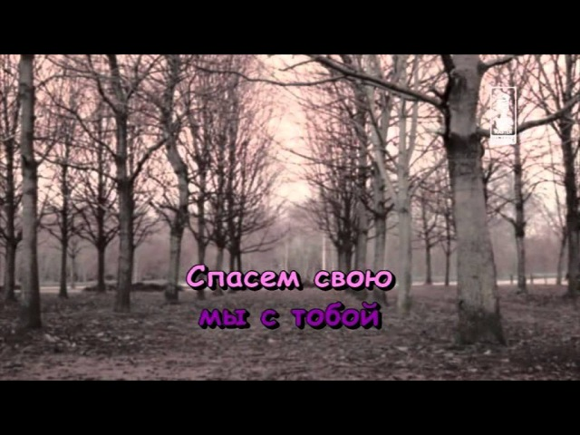 Ирина Аллегрова - Незаконченный Роман петь караоке