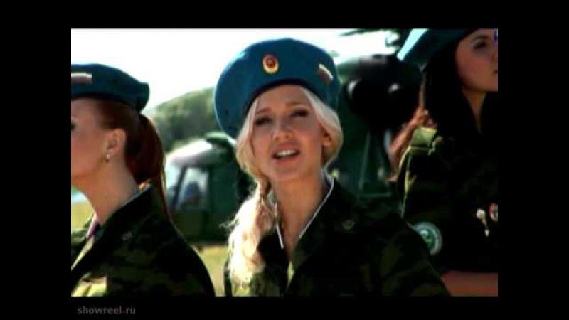 VDV Anna SemenovichАнна Семенович ВДВ(Брат мой десантник)