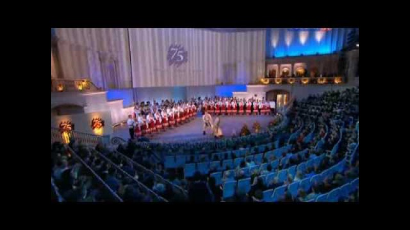 Нас поздравляет мир. Ансамблю танца им. Игоря Моисеева - 75