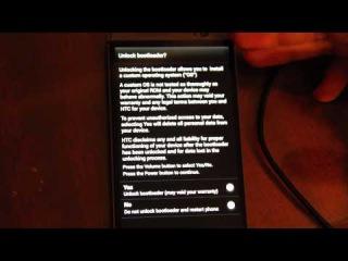 Как легко сделать ROOT на HTC one m8 и при этом получать офф обновления!