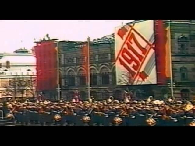 Заседание и парад 7 ноября 1990 года VHSRip