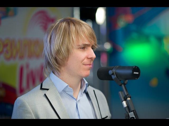 КВАТРО – Для меня нет тебя прекрасней (Ю. Антонов) LIVE Авторадио