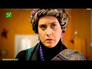 Турецкий сериалы Обратный отсчет  4 серия на русском языке