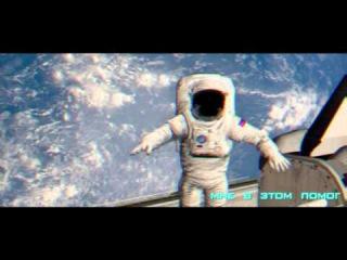 Выход в открытый космос -  планета земля вид из космоса