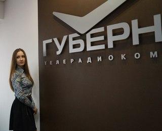 Новости о рыбалке в московской области
