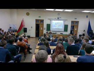 КАПУСТНИК ГЕОфака БГУ 2015.геологи