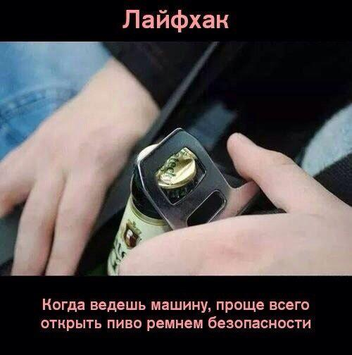 https://pp.vk.me/c623418/v623418103/3504/h1ckw7YSsW8.jpg