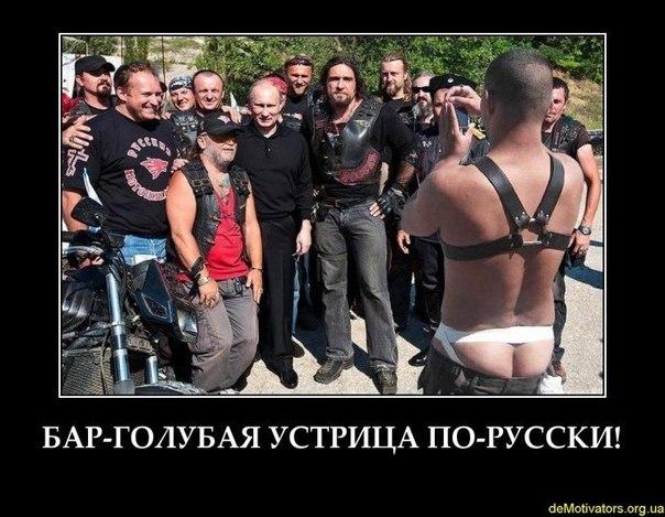 Вопрос возвращения военных кораблей из Крыма решают в политической плоскости: идет очередной раунд переговоров, - командующий ВМС - Цензор.НЕТ 290