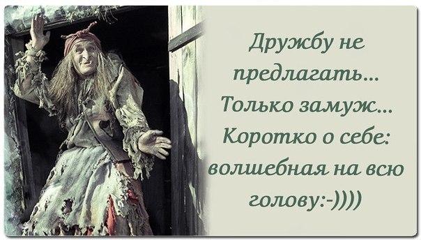 Улыбнуло) - Страница 3 QkHVjp1Xb9o