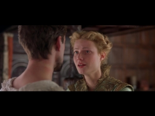 Влюбленный Шекспир / Shakespeare in Love (1998) BDrip