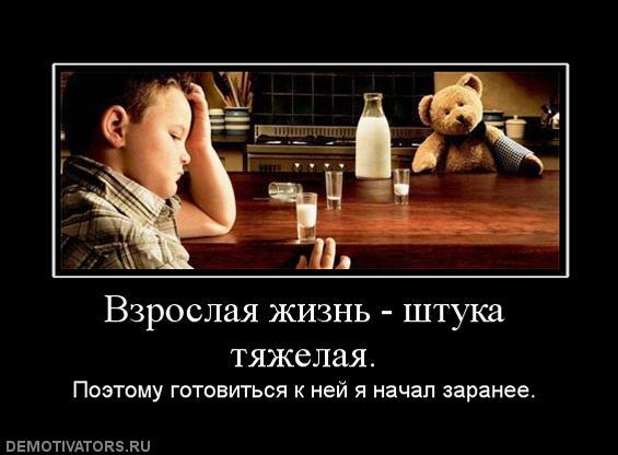 детскою пизда фото: