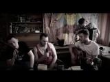 Типси Тип (feat. Zambezi, Нафаня и Ко) - Дверь (Live) [http://vk.com/rap_style_ru]