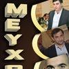♫ Meyxana Ⓐ Ⓩ Мейхана № ➊ | Азербайджан