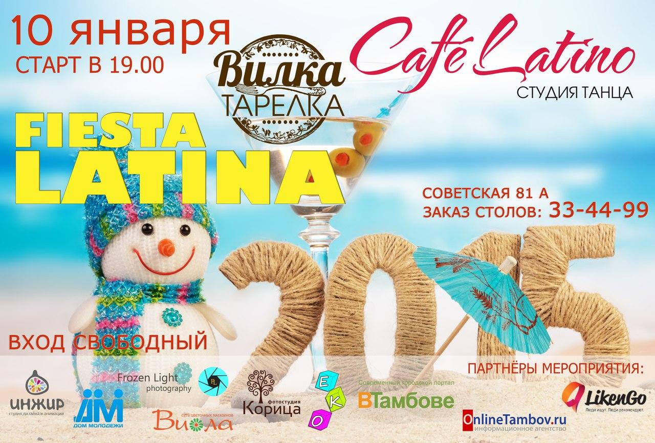 Афиша Тамбов 10/01- Новогодняя Fiesta Latina в Вилка-тарелке.
