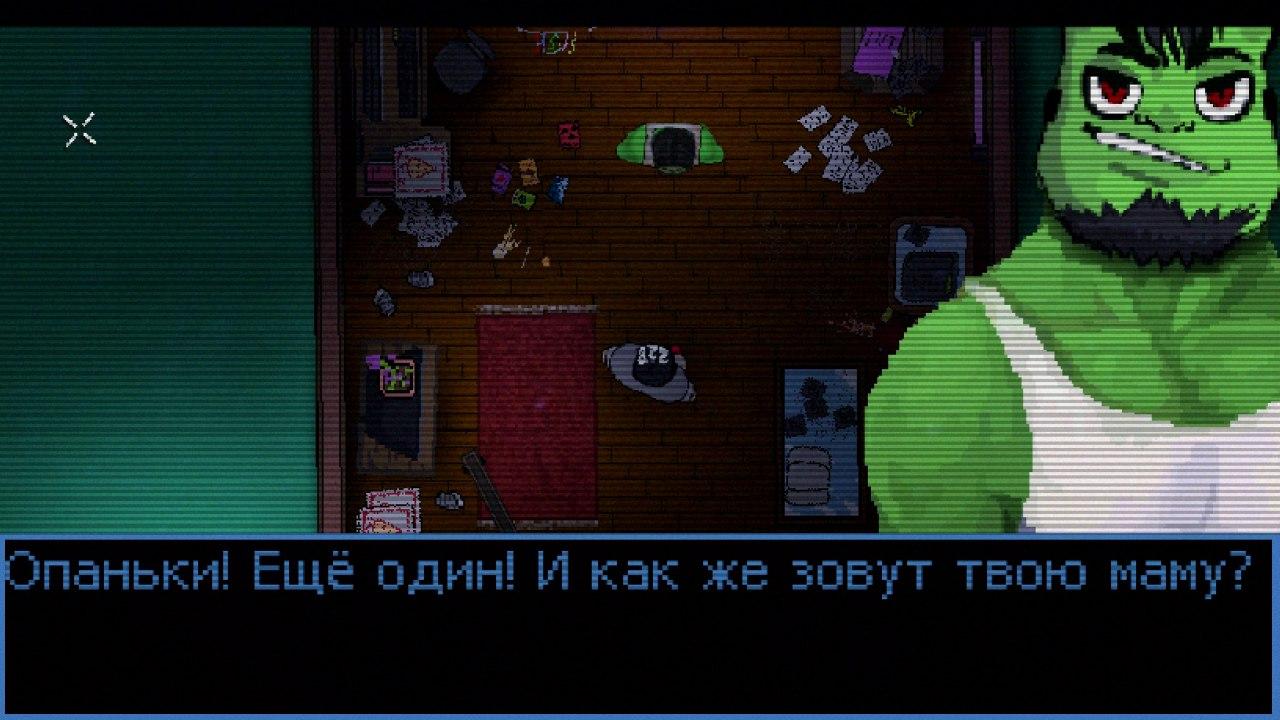 кино игра в игре