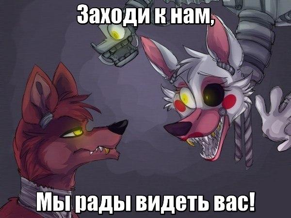 НОЧЕЙ С ФРЕДДИ 4 ПЕСНЯ - МАЙНКРАФТ - YouTube