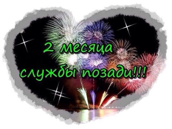 http://cs623418.vk.me/v623418438/3ed19/VVJcaf1_pss.jpg