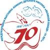 Выставка-Конкурс «Великой Победе – 70 лет!»