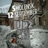 SMOLENSK EXTREME