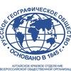 АКО ВОО Русское географическое общество