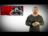 Пошаговые действия для НАБОРА мышечной МАССЫ -