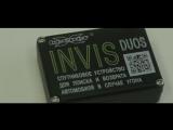 Краткий видео обзор по настройке маяка X-Keeper Invis DUOS