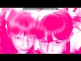 «Webcam Toy» под музыку Elvin Grey - Я хочу Kiss You Baby. Picrolla