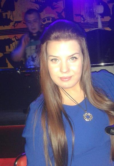 Александра Гладилина