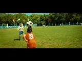 отрезок с фильма Выкрутасы финты голы (песня Жульбаны) лучшие моменты хороший футбол