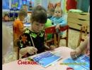 Слайд шоу сенсорная азбука для малышей второе полугодие