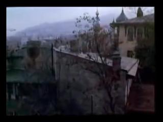Под Небом Голубым Есть Город Золотой (песня из кинофильма
