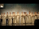 Alma Mater - Порушка-Параня