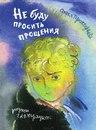 www.labirint.ru/books/434160/?p=7207