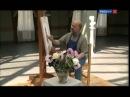 Андрияка С.Н. Уроки рисования 10. Пионы акварель.mp4