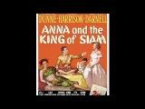 Анна и король Сиама 1946 Мелодрама