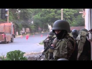 Уличный бой батальона