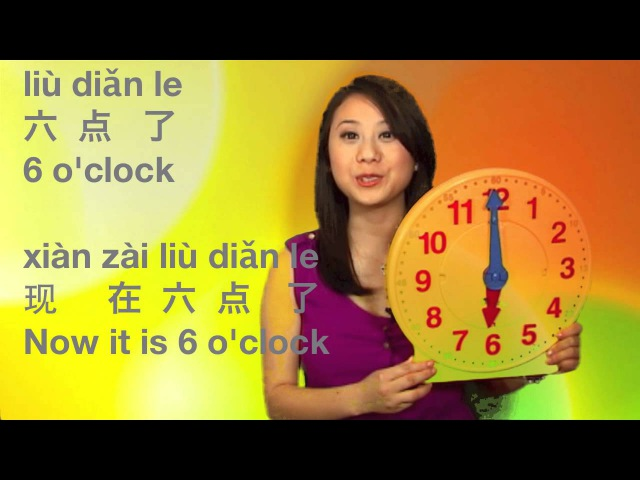 Tell Time in Mandarin Chinese (Learn Ask and Time in Chinese)! ❤ Learn Chinese with Emma