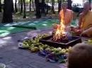 Огненная церемония Ягьи - очищает карму.