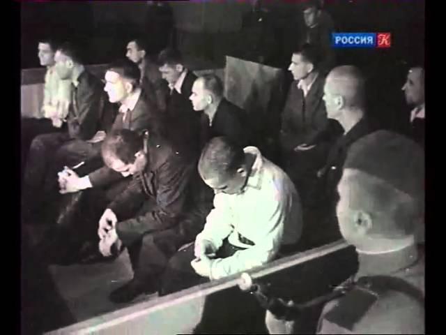 Приговор народа. 1943 год