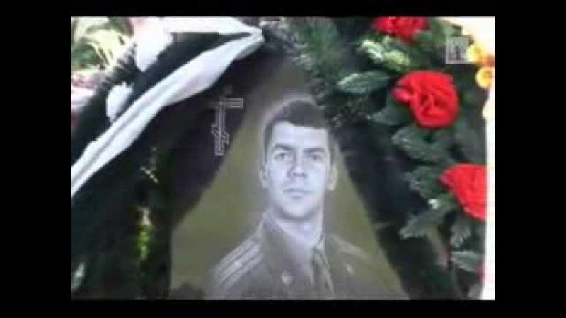Фильм памяти Героя России Александра Перова. Беслан.