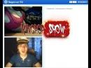 заказ рекламы Ю туб канала (наш опыт) про Ларина и Китай Рулит Kingpop show 01\2015 чат рулетка