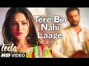 'Tere Bin Nahi Laage (Male)' FULL VIDEO Song   Sunny Leone   Ek Paheli Leela