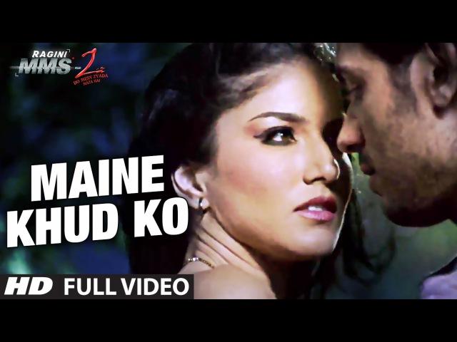 Maine Khud Ko Ragini MMS 2 Full Video Song | Sunny Leone | Mustafa Zahid