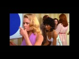 Coffy (Pam Grier) party catfight
