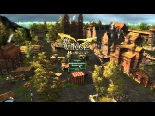 Как создать сервер для мультиплеера The guild 2 и подключиться к нему
