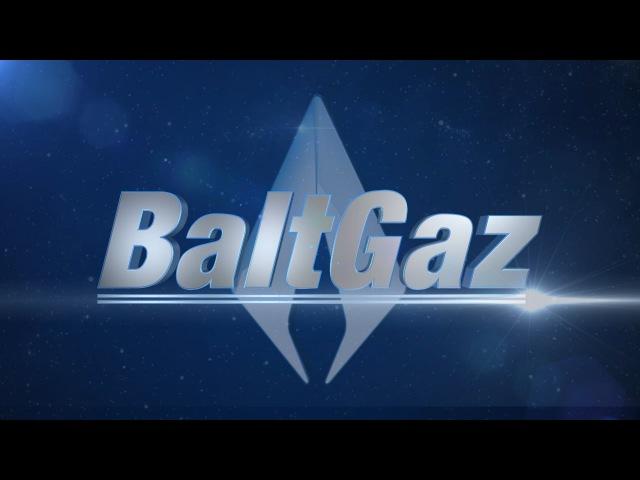 Российские газовые котлы и водонагреватели. «BaltGaz Групп». «»