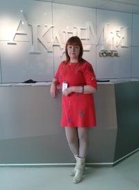 Татьяна Смолякова