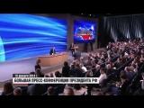 Президент. Фильм-интервью Владимира Соловьева